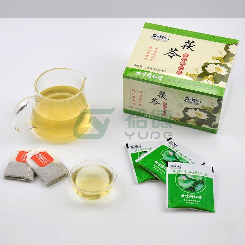 茯苓冬瓜荷叶茶