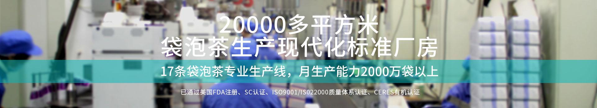 http://www.yudetea.com/data/upload/202108/20210813173942_990.jpg